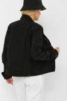 . 2085 Куртка VO-D. Цвет: черный в интернет-магазине
