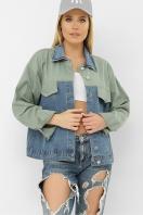 . 106 Куртка VE. Цвет: мята купить