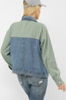 . 106 Куртка VE. Цвет: мята в интернет-магазине