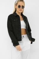 . 2085 Куртка VO-D. Цвет: черный 1 купить