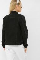 . 2085 Куртка VO-D. Цвет: черный 1 в Украине