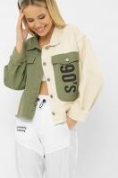 . 211890 AST Куртка VА. Цвет: хаки-молоко цена