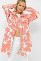 . 2034 Куртка VS-J. Цвет: коралл в интернет-магазине