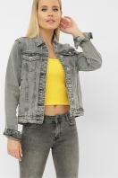 . 2085 Куртка VO-D. Цвет: св. серый 1 купить