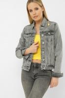 . 2085 Куртка VO-D. Цвет: св. серый 1 цена