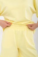 . Костюм Амонд. Цвет: желтый в интернет-магазине