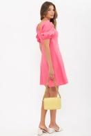 . Платье Абелия к/р. Цвет: розовый цена