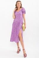 . Платье Никси к/р. Цвет: лиловый-цветы веточки купить