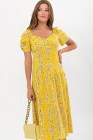 . Платье Никси к/р. Цвет: желтый-белые цветы купить