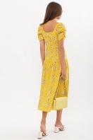 . Платье Никси к/р. Цвет: желтый-белые цветы цена