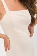 персиковое платье-футляр. Платье Абаль б/р. Цвет: бежевый в интернет-магазине