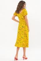 . Платье Билла к/р. Цвет: желтый-разноцв.цветы цена