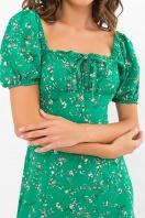 . Платье Билла к/р. Цвет: зеленый-цветы веточки купить
