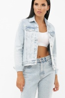 . 2085 Куртка VO-D. Цвет: голубой 1 купить