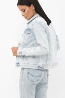 . 2085 Куртка VO-D. Цвет: голубой 1 в интернет-магазине