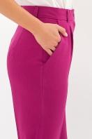 женские брюки цвета фуксии. Брюки Мирей. Цвет: фуксия в интернет-магазине