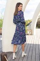 . Платье Агафия-1 д/р. Цвет: синий-полевые цветы цена