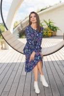 . Платье Агафия-1 д/р. Цвет: синий-полевые цветы в интернет-магазине
