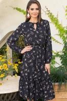 . Платье Агафия-1 д/р. Цвет: черный-м.букет купить