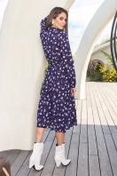 платье синего цвета с ромашками. Платье Изольда-1 д/р. Цвет: синий-ромашки в интернет-магазине