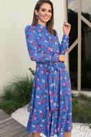 платье синего цвета с ромашками. Платье Изольда-1 д/р. Цвет: джинс-цветочки купить