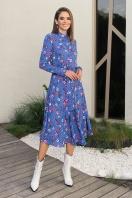 платье синего цвета с ромашками. Платье Изольда-1 д/р. Цвет: джинс-цветочки цена
