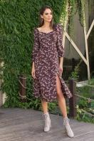 . Платье Пала д/р. Цвет: шоколад-сирен.цветок купить