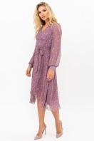 нежное платье на запах. Платье Алеста д/р. Цвет: лиловый-букет Роз купить