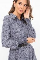 синее платье с поясом. Платье Кария д/р. Цвет: джинс-разноцв.пятна в интернет-магазине