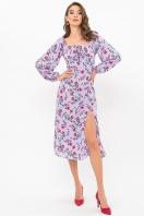 лавандовое платье с цветочным принтом. Платье Валия д/р. Цвет: лаванда-цветочки купить
