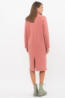 розовое спортивное платье. Платье Айсин д/р. Цвет: розовый персик недорого