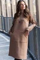 розовое спортивное платье. Платье Айсин д/р. Цвет: капучино купить