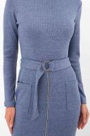 теплое платье-футляр. Платье Виталина 1 д/р. Цвет: джинс в интернет-магазине