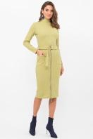 теплое платье-футляр. Платье Виталина 1 д/р. Цвет: оливковый купить