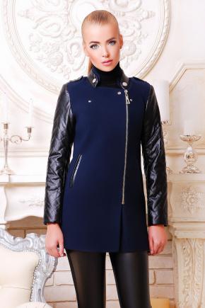пальто Пекин. Цвет: темно синий