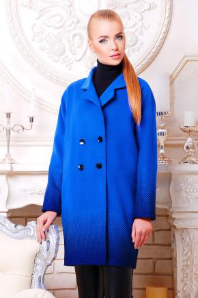 пальто Сэмми. Цвет: голубой-черный
