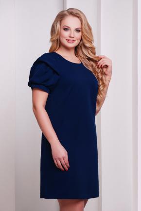 платье Бриджит-Б к/р. Цвет: темно синий