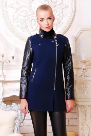пальто Пекин. Цвет: синий