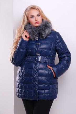 Куртка 6181. Цвет: темно синий