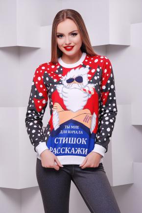 Злой Дед Мороз кофта Свитшот №1ДН д/р. Цвет: принт-белая отделка