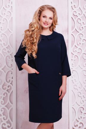 платье Мишель-Б д/р. Цвет: темно синий