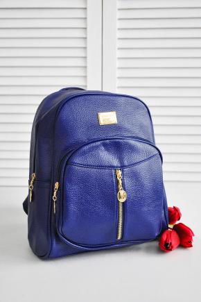 Рюкзак 632. Цвет: синий