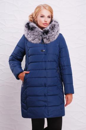 Куртка Вероника. Цвет: синий