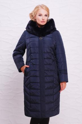 Куртка Любаша. Цвет: синий