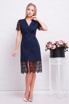 платье-жилет Альма к/р. Цвет: темно синий