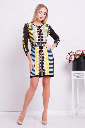 Версаче платье Лея-1ФМ д/р. Цвет: принт
