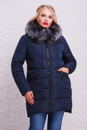Куртка 17-116. Цвет: темно-синий