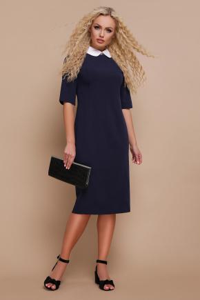 платье Ундина 3/4. Цвет: синий