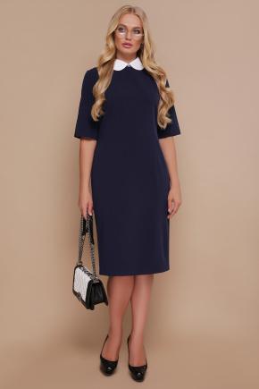 платье Ундина-Б 3/4. Цвет: синий