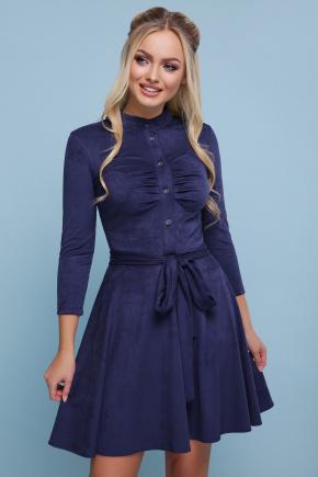 платье Дейзи д/р. Цвет: синий